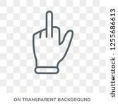 middle finger icon. trendy flat ... | Shutterstock .eps vector #1255686613