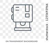 cd room icon. trendy flat... | Shutterstock .eps vector #1255693966