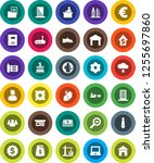 white solid icon set  copybook... | Shutterstock .eps vector #1255697860