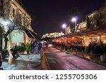athens  greece   january 2016 ... | Shutterstock . vector #1255705306