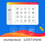 artificial intelligence ... | Shutterstock .eps vector #1255719640