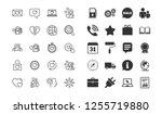 love line icons. couple ... | Shutterstock .eps vector #1255719880