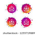 mail envelope icons. find... | Shutterstock .eps vector #1255719889