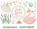 cute swan princess character... | Shutterstock .eps vector #1255720639