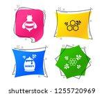 honey icon. honeycomb cells... | Shutterstock .eps vector #1255720969