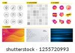 seamless pattern. shopping sale ... | Shutterstock .eps vector #1255720993