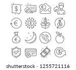 set of money exchange  money... | Shutterstock .eps vector #1255721116