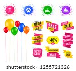 balloons party. sales banners.... | Shutterstock .eps vector #1255721326