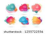 dynamic liquid shapes. set of... | Shutterstock .eps vector #1255722556