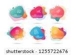 liquid timeline set of private... | Shutterstock .eps vector #1255722676