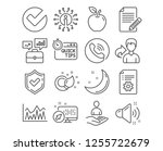 set of technical documentation  ... | Shutterstock .eps vector #1255722679