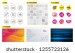 seamless pattern. shopping mall ... | Shutterstock .eps vector #1255723126