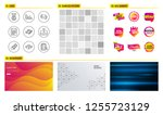 seamless pattern. shopping mall ... | Shutterstock .eps vector #1255723129
