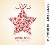 joyeux noel et bonne annee  ...   Shutterstock .eps vector #1255723303