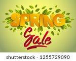 spring sale banner advertising...   Shutterstock .eps vector #1255729090