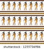 egyptian seamless pattern.... | Shutterstock .eps vector #1255736986