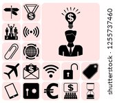 set of 17 business high quality ... | Shutterstock .eps vector #1255737460