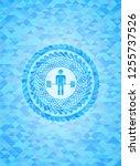deadlift icon inside realistic... | Shutterstock .eps vector #1255737526