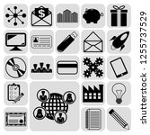 set of 22 business icons ... | Shutterstock .eps vector #1255737529