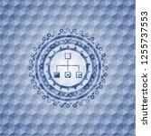 flowchart icon inside blue... | Shutterstock .eps vector #1255737553