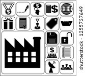 set of 17 business symbols of... | Shutterstock .eps vector #1255737649