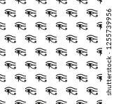 egyptian eye seamless pattern....   Shutterstock .eps vector #1255739956
