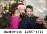 happy father with children...   Shutterstock . vector #1255746916