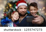 happy father with children...   Shutterstock . vector #1255747273