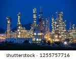 twilight scene of oil refinery... | Shutterstock . vector #1255757716