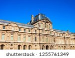 museum of louvre in the centre...   Shutterstock . vector #1255761349