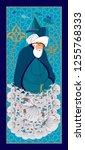 mevlana and dervish. eps format ... | Shutterstock .eps vector #1255768333
