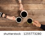 people hangout drinking coffee | Shutterstock . vector #1255773280