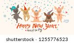 christmas card with five cute... | Shutterstock .eps vector #1255776523