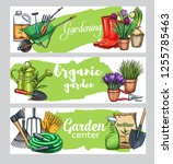 gardening banners with tools ... | Shutterstock .eps vector #1255785463