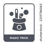magic trick icon vector on... | Shutterstock .eps vector #1255786063