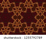 a hand drawing pattern made of... | Shutterstock . vector #1255792789