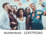 group of young workers. glass...   Shutterstock . vector #1255793260