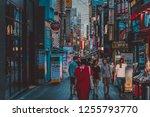 Small photo of Seoul Korea. 08/2018. Mendon Street in the center of Seoul