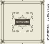 ornament design invitation... | Shutterstock . vector #1255794139