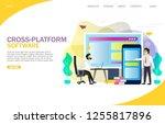 cross platform software landing ...   Shutterstock .eps vector #1255817896