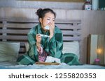 young beautiful and sweet asian ... | Shutterstock . vector #1255820353