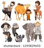 set of people and animal... | Shutterstock .eps vector #1255829653