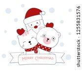 cute christmas animal hand... | Shutterstock .eps vector #1255831576