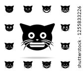 grin cat icon. cat smile icons... | Shutterstock .eps vector #1255833226
