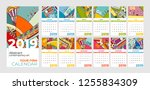 2019 calendar abstract... | Shutterstock .eps vector #1255834309