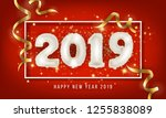 2019 happy new year greeting... | Shutterstock .eps vector #1255838089