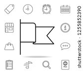 flag icon. element of simple...