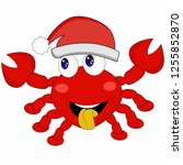 the cartoon tongue red crab put ... | Shutterstock .eps vector #1255852870