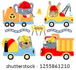 set of trucks cartoon with... | Shutterstock .eps vector #1255861210