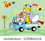 funny animals cartoon on truck | Shutterstock .eps vector #1255861216